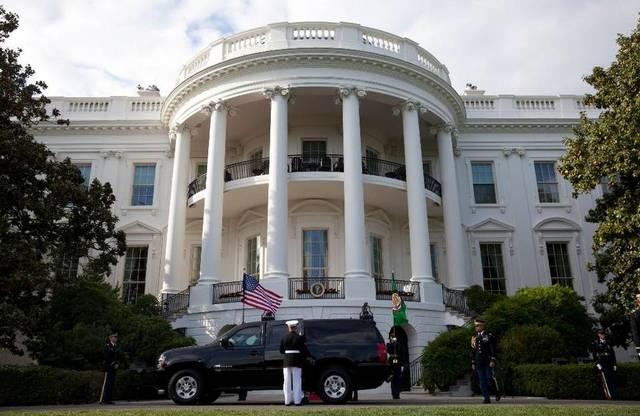 La Casa Blanca en Estados Unidos