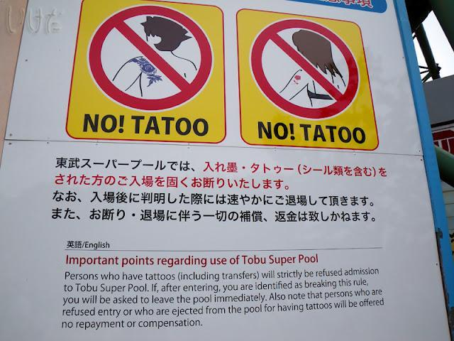 Los tatuajes son PROHIBIDOS: Solo la mafia los tiene